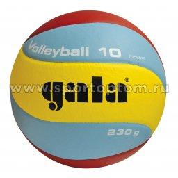 Мяч волейбольный GALA Volleyball 10 тренировочный клееный (PU) BV 5651 S Желто-сине-красный