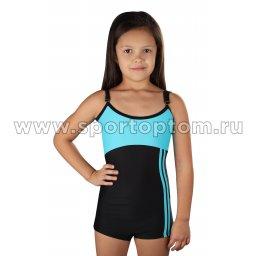 Купальник для плавания детский слитный с шортами 4973