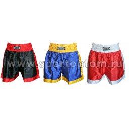 Трусы боксёрские (для тайского бокса) PENNA  PTBS-369-B L Синий