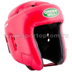 Шлем кикбоксерский Green Hill BRAVE PU FX для соревнований  KBH-4050 Красный