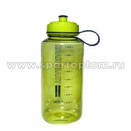Бутылка для воды   YY-220 1000 мл Желтый