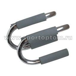 Упоры для отжиманий INDIGO стальной 97735 IR                  Черно-серый