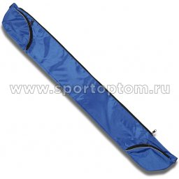 Чехол-сумка для трекинговых палок для скандинавской ходьбы Синий