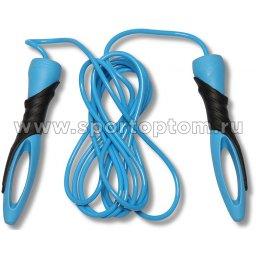 Скакалка INDIGO  ПВХ  пластиковые ручки 1201C P HKJR 2,7 м Голубой