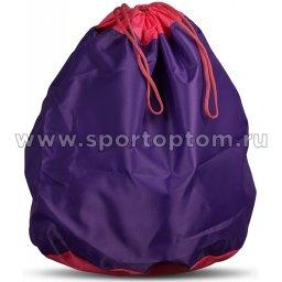 Чехол для мяча гимнастического INDIGO SM-135 40*30 см Фиолетовый