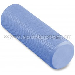 Ролик массажный для йоги INDIGO Foam roll  IN021 15*45 см Голубой