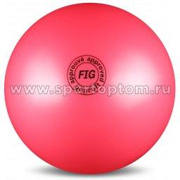 Мяч для художественной гимнастики силикон FIG Металлик 420 г AB2801 19 см Розовый