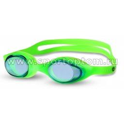 Очки для плавания детские Indigo G6100 зелеый