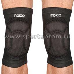 Наколенники волейбольные взрослые с усиленной накладкой INDIGO IN199 Универсальный Черный