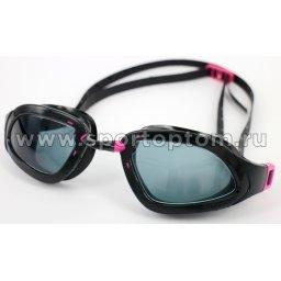 Очки для плавания BARRACUDA SUNGIRLS  31020               Черный
