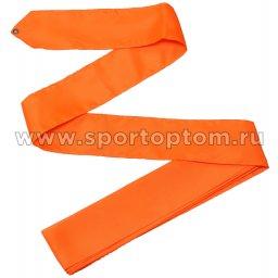 Лента гимнастическая без палочки СЕ2 4,0 м Оранжевый