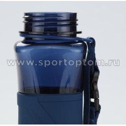 Бутылка для воды с нескользящей вставкой, сеточка, шарик UZSPACE 500мл тритан 6010 Темно-синий (2)