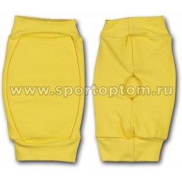 Наколенник для гимнастики и танцев INDIGO SM-113 Желтый
