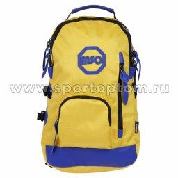 Рюкзак MESUCA 24683-MHB 20 л Желтый