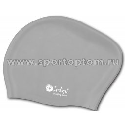 Шапочка для плавания силиконовая  длинные волосы INDIGO  801 SC Серый