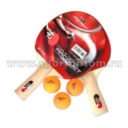 Набор для настольного тенниса JOEREX 2 звезды (2 ракетки, 3шарика) 32825 J
