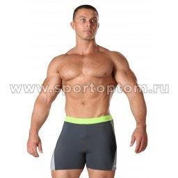 Плавки-шорты мужские SHEPA со вставками  059 Серый
