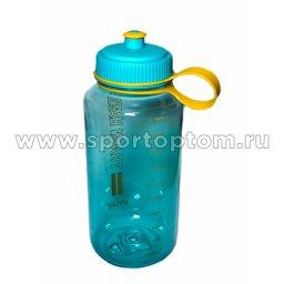 Бутылка для воды   YY-220 1000 мл Бирюзовый