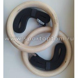 Кольца гимнастические Кроссфит деревянные на стропах INDIGO с метал. пряжками IN242 24 см