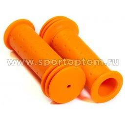 Вело Ручки  детские  HL-G 96 10,2 см Оранжевый