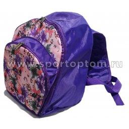 Рюкзак для художественной гимнастики INDIGO SM-200 (7)