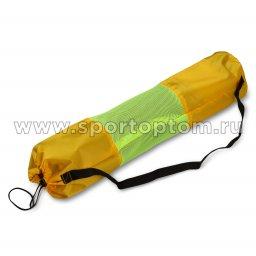 Чехол для коврика  SM-131 66*14 см Желтый
