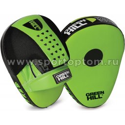 Лапа боксерская изогнутая Green Hill  (пара)  FM-5250 25*19*13 см Зелено-черный