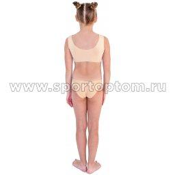 Трусики гимнастические INDIGO Невидимки SM-151 Бежевый (2)