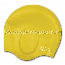 Шапочка для плавания силиконовая INDIGO анатомическя форма 406 SC Желтый