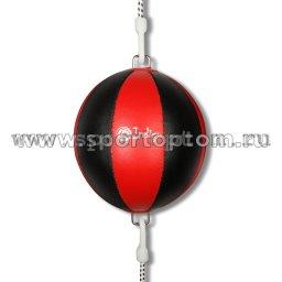 Груша пневмо INDIGO н/кожа, 2-х сторонняя, на растяжках PS-1061 Черно-красный