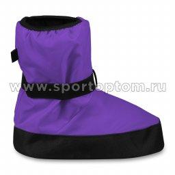 Сапожки для разогрева (бахилы) Фиолетовый (3)