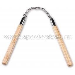 Нунчаки тренировочные деревянные 903 F
