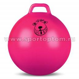 Мяч гимнастический с ручкой INDIGO  IN093 65 см Розовый