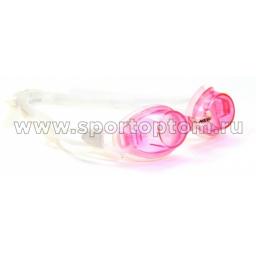 Очки для плавания MESUCA MEA 02046 Розовый