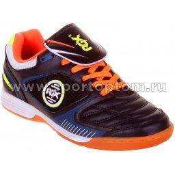 Бутсы футбольные зальные RGX ZAL-013 Черно-оранжевый
