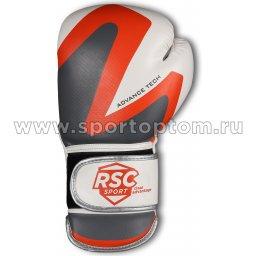 Перчатки боксёрские RSC PU 2t c 3D фактурой 2018-3 Бело-серо-оранж (1)