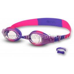 Очки для плавания детские INDIGO PLUM сменная переносица S967F Фиолетово-сине-розовый