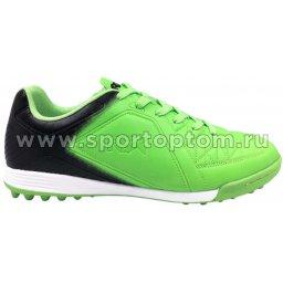 Бутсы футбольные шипованные   RGX (сороконожки) SB-M-050 Черно-зеленый