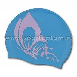 Шапочка для плавания силиконовая INDIGO Бабочка SCBT108 Голубой