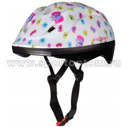 Вело Шлем детский INDIGO BUTTERFLY 8 вент. отверстий IN071 Белый
