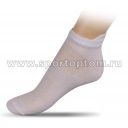 Носки спортивные укороченные полипропилен ЛВ16 Белый