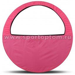 Чехол для обруча (Сумка) INDIGO SM-083 60-90 см Розовый