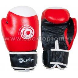 Перчатки боксёрские INDIGO натуральная кожа  PS-789 8 унций Красно-черно-белый