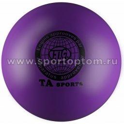 Мяч для художественной гимнастики металлик 300 г I-1 15 см Фиолетовый