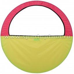 Чехол для обруча (Сумка) INDIGO SM-083 60-90 см Желто-Розовый