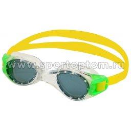 Очки для плавания детские BARRACUDA TITANIUM JR  30920 Серо-зелено-желтый
