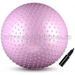 Мяч гимнастический массажный INDIGO с насосом IN094 65 см Сиреневый
