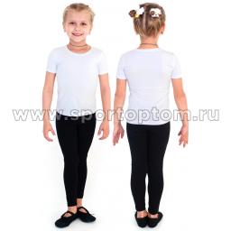 Лосины гимнастические  INDIGO х/б SM-102 50 Черный