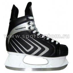 Коньки хоккейные LARSEN RANGER H11                       37 Черный