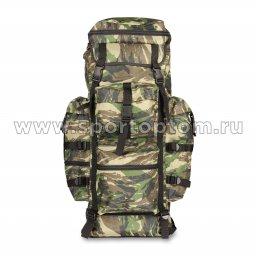 Рюкзак  Охотник жесткая спина SM-210 70 л Камыш зеленый